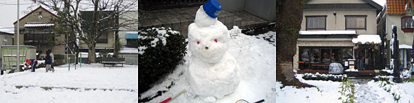snow_080203
