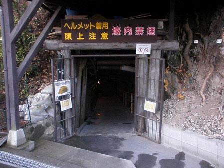 象山地下壕4