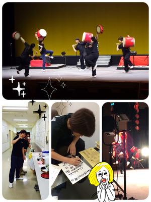 写真 2015-09-01 12 40 20