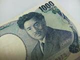 千円札の野口英世が世界のナベアツに見えてしかたがない
