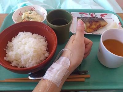 まさかの入院と感動の焼鯖麹