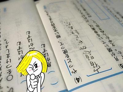 お勉強合宿w