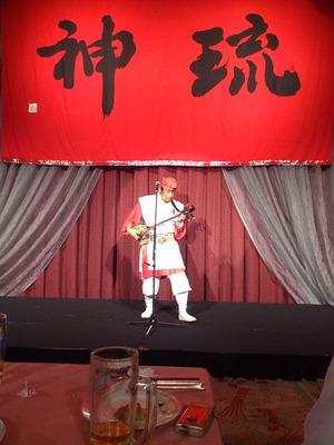 琉神生ライブ!in オークラアクトシティホテル浜松