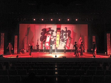 チカラ敦賀公演
