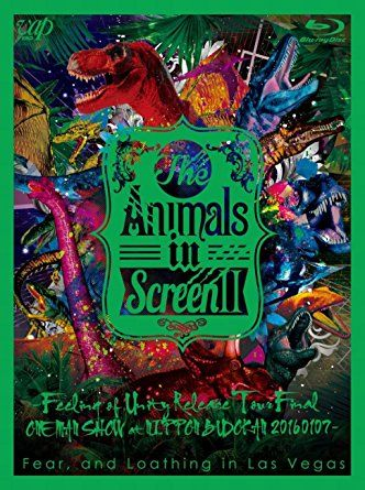 The Animals in Screen Ⅱ