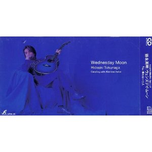 徳永英明 『Wednesday Moon』