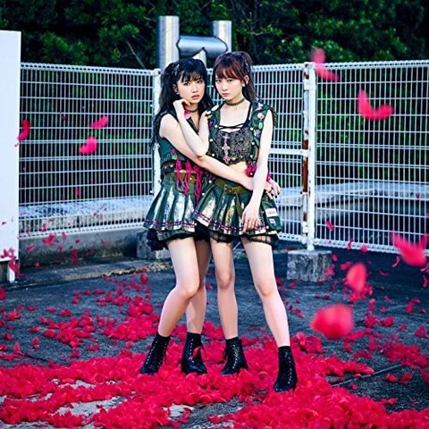 The Idol Formerly Known As LADYBABY 『Pinky! Pinky!』