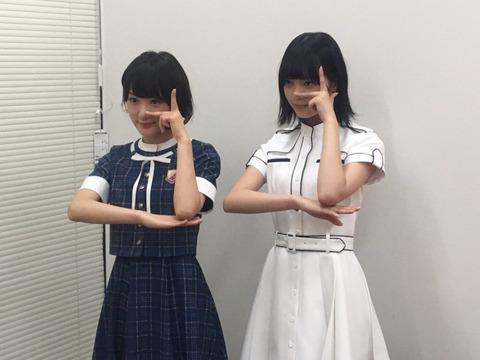 生駒×平手