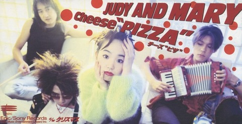 Cheese PIZZA クリスマス