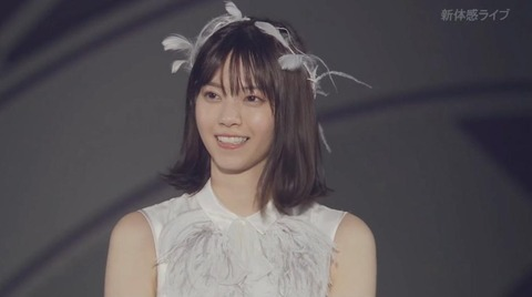 西野七瀬卒業コンサート