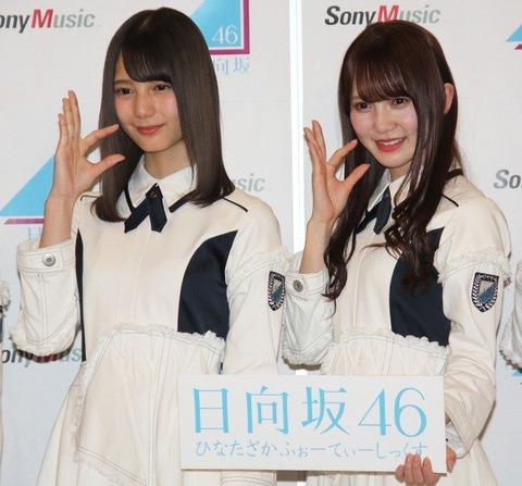 日向坂46 2
