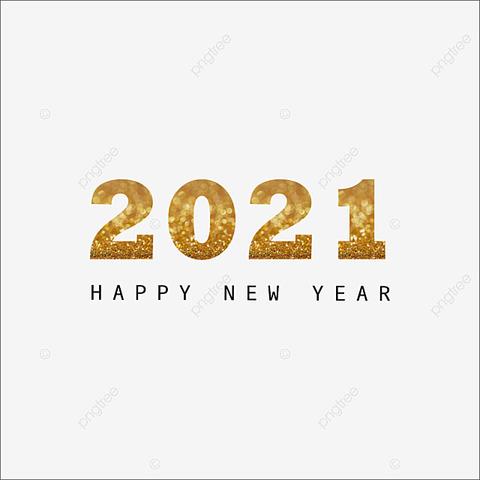【ひとこと】 2021年 新年あけましておめでとうございます