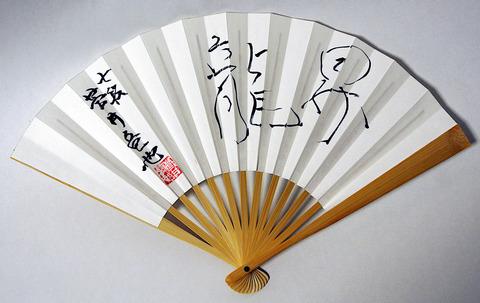tatsuya_sugai