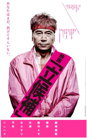 ritsukouho