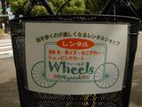 自転車宣伝プレート