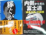 20040904165426.jpg