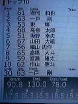 41e3bf2c.jpg