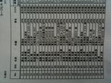 8152b8db.jpg