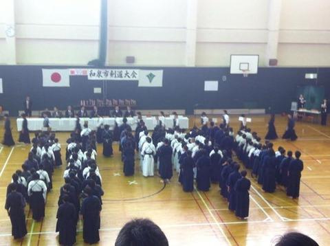 2013和泉市剣道大会