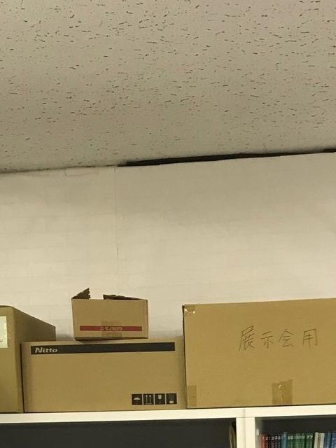 前)営業棚のダンボール