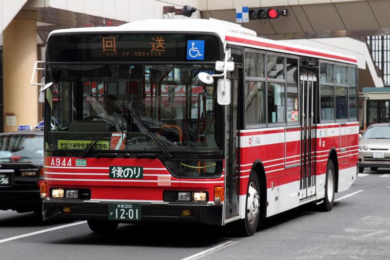 鉄カ丼 【てっかどん】:立川バス...
