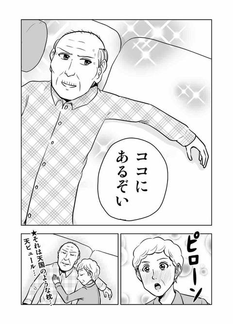 IMG_4752