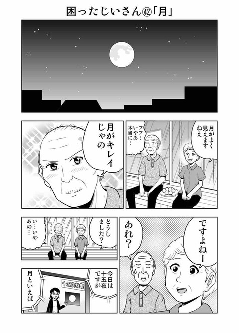 IMG_7231