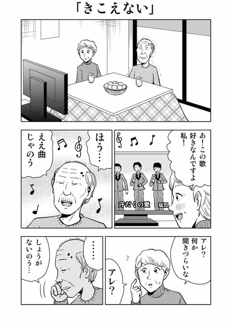 IMG_4457