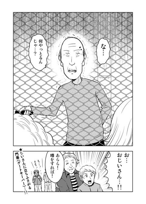 IMG_4167