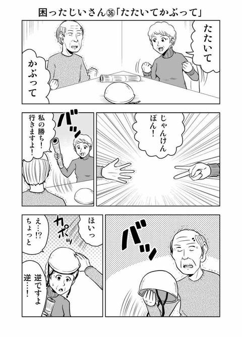 IMG_6401