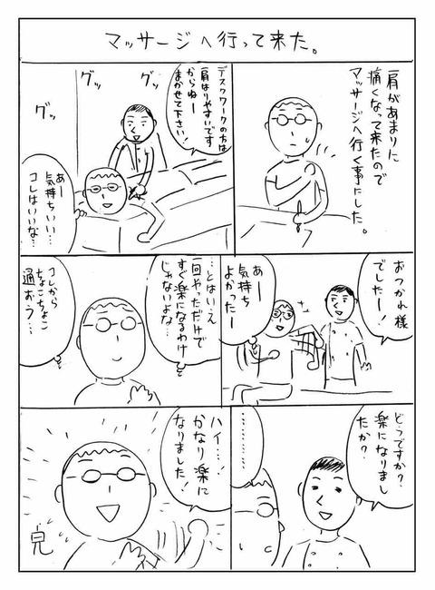 IMG_3889