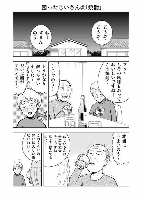 IMG_5450
