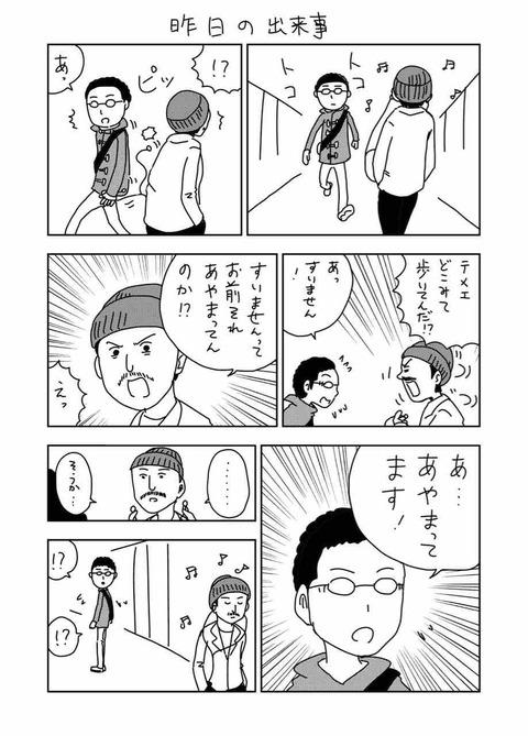 IMG_3887