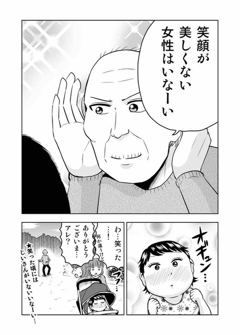 IMG_6400