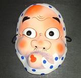 hyotoko