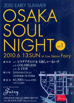 osaka soul night