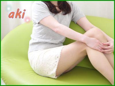 aki_0023