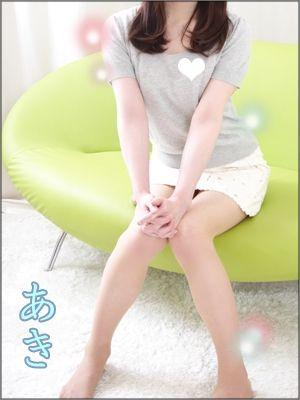 aki_00