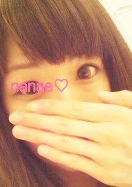 nanae