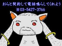 QBB200150電話案内