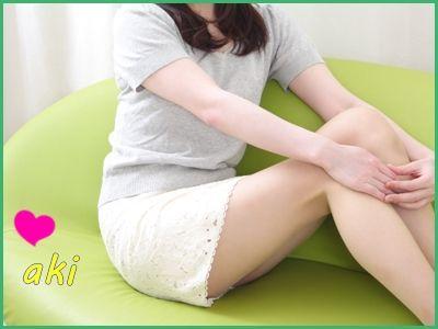 aki_00233