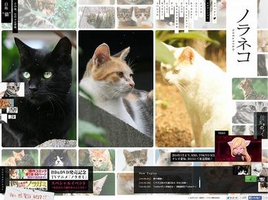 TVアニメ「ノラガミ」公式サイト_