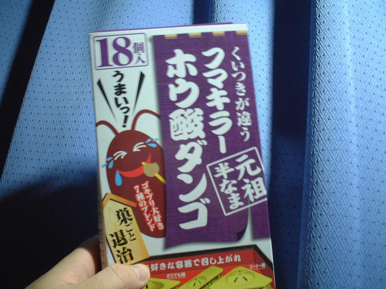 人生幸朗・生恵幸子の画像 p1_12