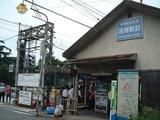 【メイドオフ】浜寺公園駅がえらいことに