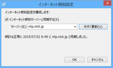 SnapCrab_NoName_2015-7-2_6-49-58_No-00