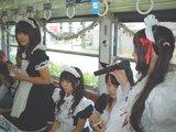 【2路面電車】ビンゴ1