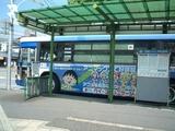 【夏の高校野球】阪神電鉄バス