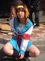【コスプレまつり2007】涼宮