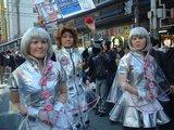 【ストリートフェスタ】メイド ARGO