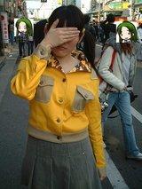 【コスプレまつり2007】ボウケンイエロー2